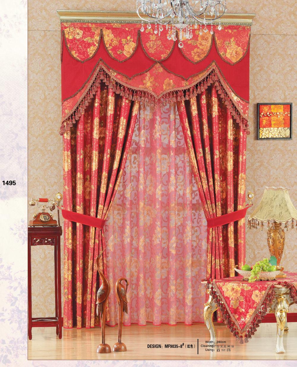 Aiden 收藏窗帘图片高清图(用方案里很清晰。)免费~_7.jpg