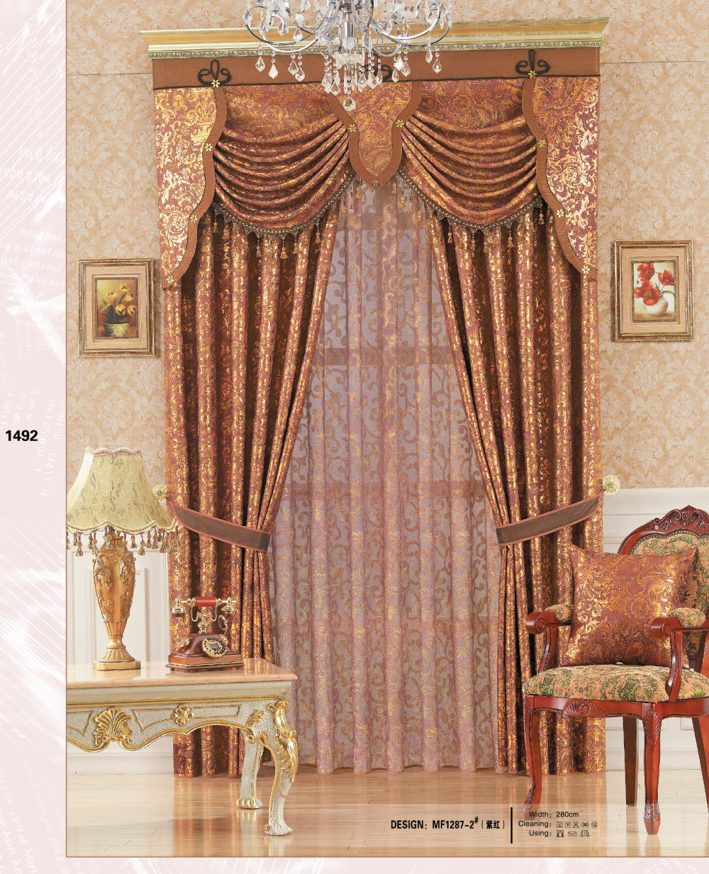 Aiden 收藏窗帘图片高清图(用方案里很清晰。)免费~_4.jpg