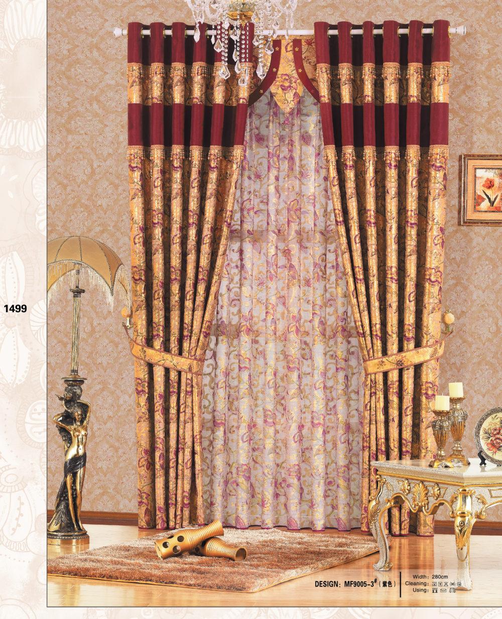 Aiden 收藏窗帘图片高清图(用方案里很清晰。)免费~_11.jpg