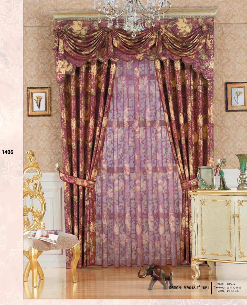 Aiden 收藏窗帘图片高清图(用方案里很清晰。)免费~_8.jpg