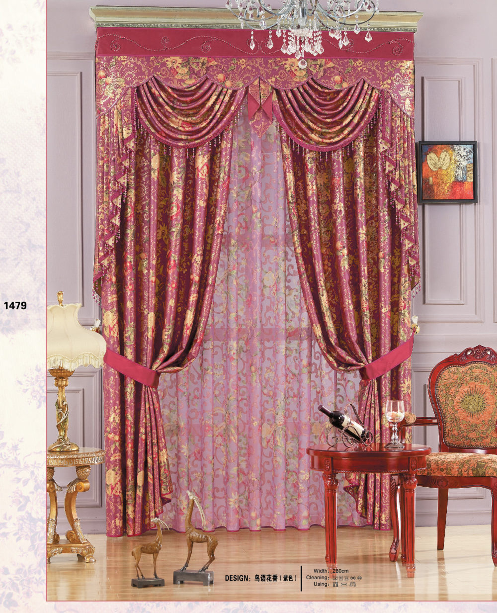 Aiden 收藏窗帘图片高清图(用方案里很清晰。)免费~_13.jpg