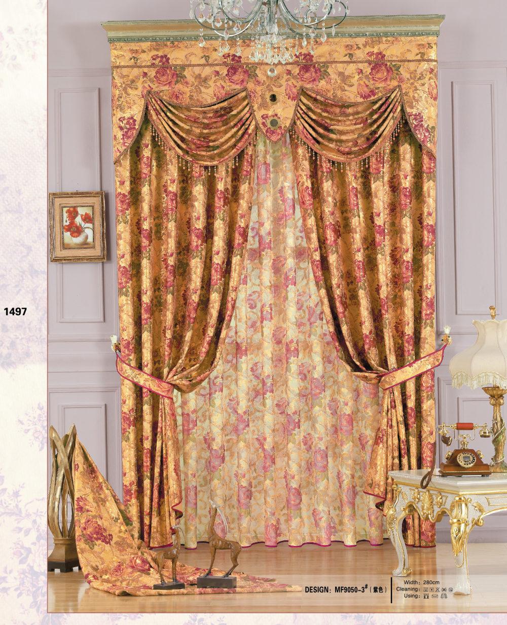 Aiden 收藏窗帘图片高清图(用方案里很清晰。)免费~_9.jpg