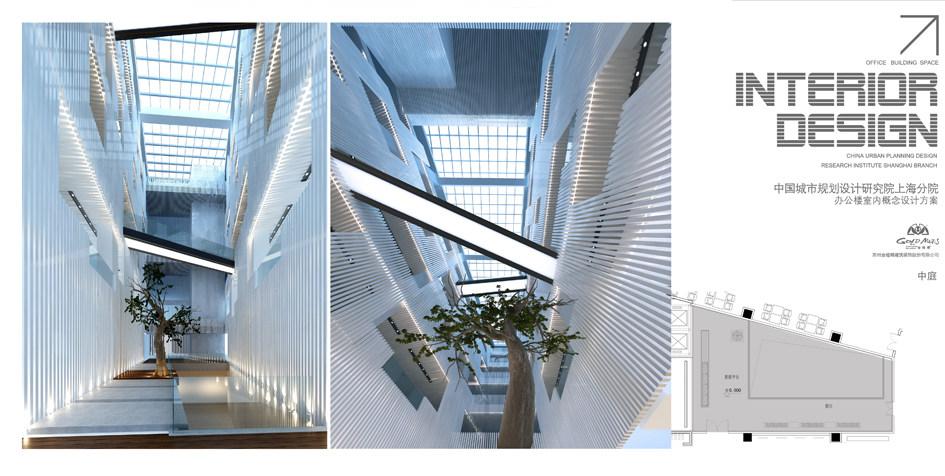 上海城市规划设计院办公大楼设计方案_2.jpg