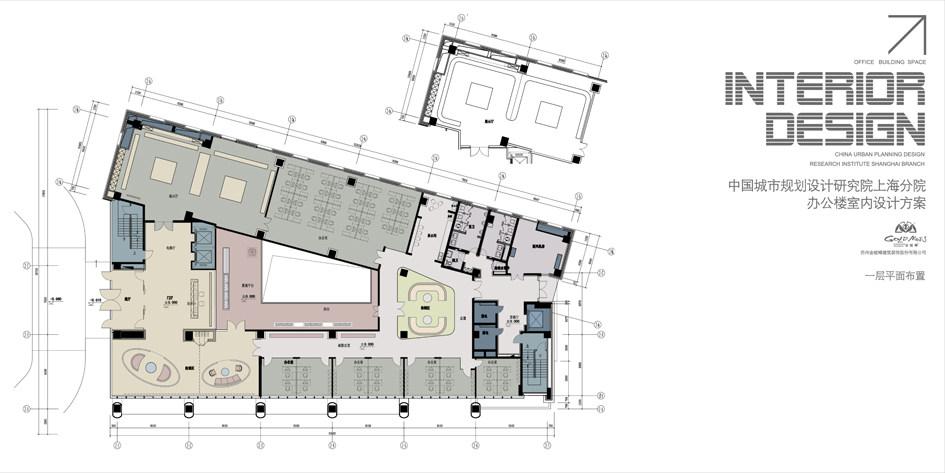 上海城市规划设计院办公大楼设计方案_003.jpg
