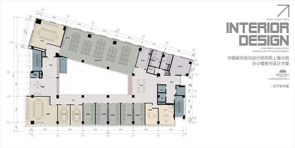 上海城市规划设计院办公大楼设计方案_004.jpg