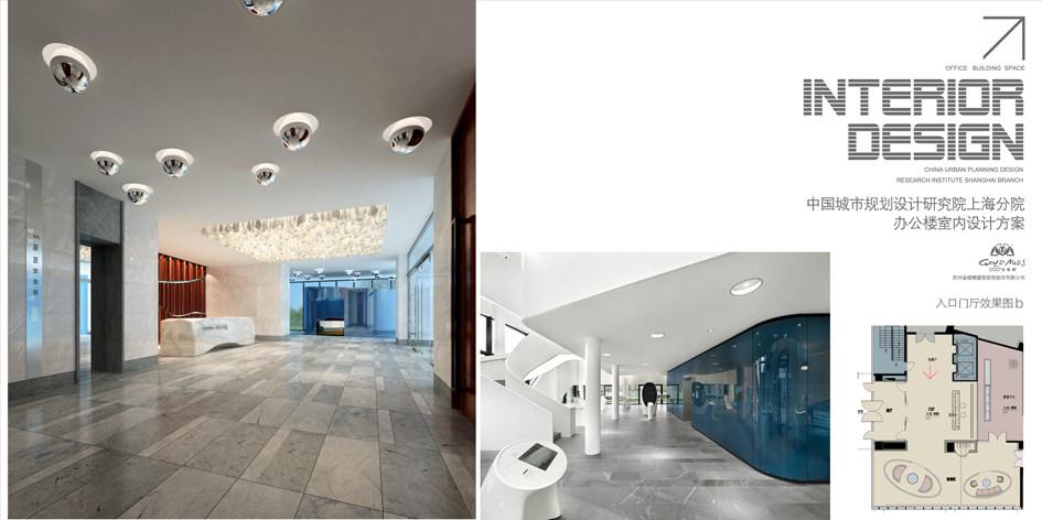 上海城市规划设计院办公大楼设计方案_010.jpg