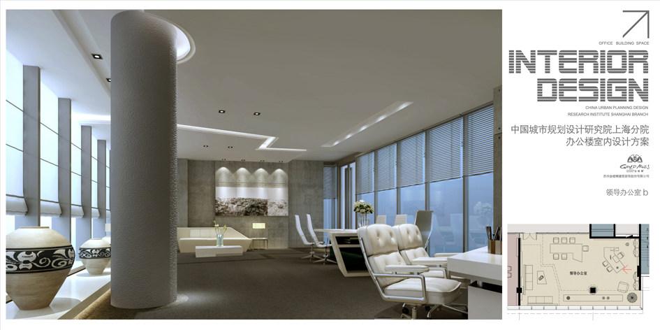 上海城市规划设计院办公大楼设计方案_016.jpg