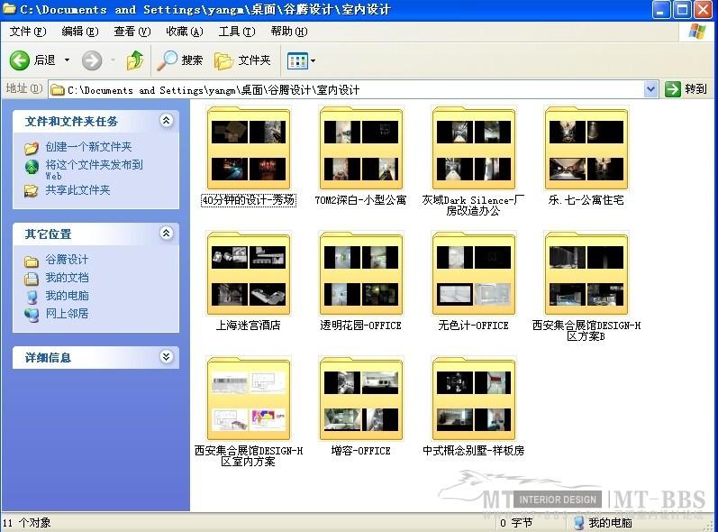 谷腾设计(图片质量无法达到本版要求)_]VNPHD)PA8U)RLO]KSXDZJV.jpg