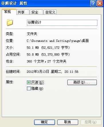 谷腾设计(图片质量无法达到本版要求)_Y2G1PA]0E(~3FW`JTDMZU13.jpg