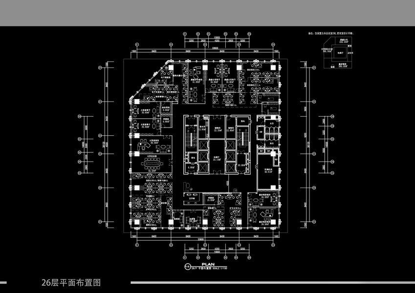 原创另类 房地产公司办工室_03层平面图_调整大小.jpg