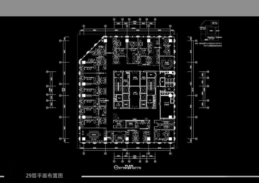 原创另类 房地产公司办工室_06 29层平面布置图_调整大小.jpg