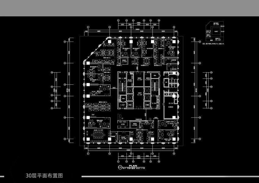 07 30层平面布置图_调整大小.jpg