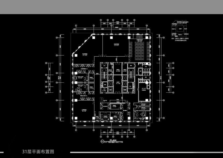 08 31层平面布置图_调整大小.jpg