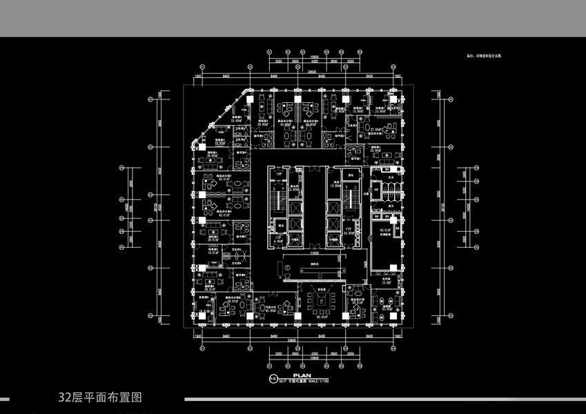 09 32层平面布置图_调整大小.jpg