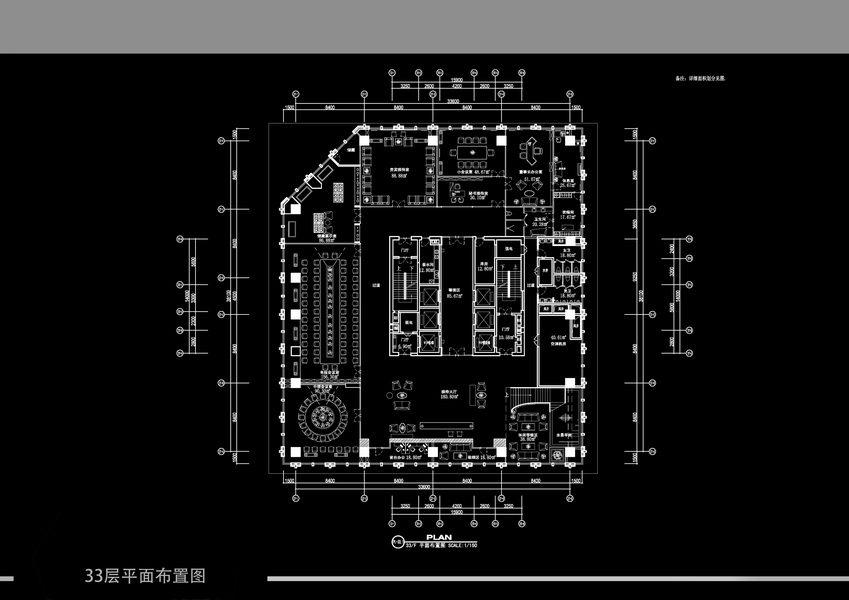 10 33层平面布置图_调整大小.jpg