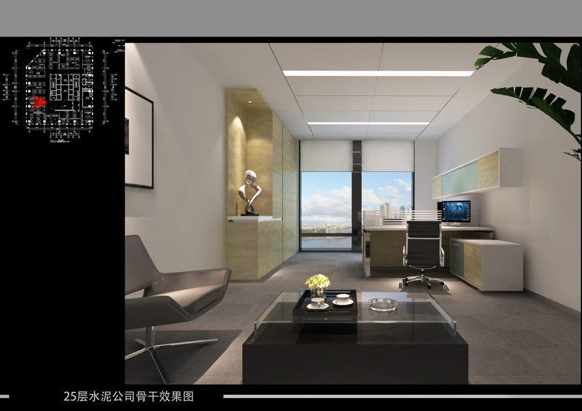 原创另类 房地产公司办工室_14 25层水泥公司骨干效果图_调整大小.jpg
