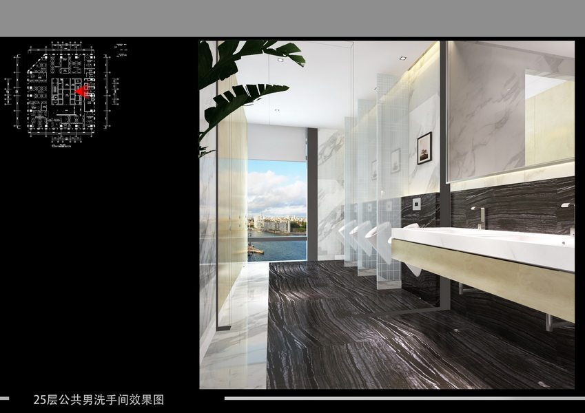 16 25层公共男洗手间效果图_调整大小.jpg