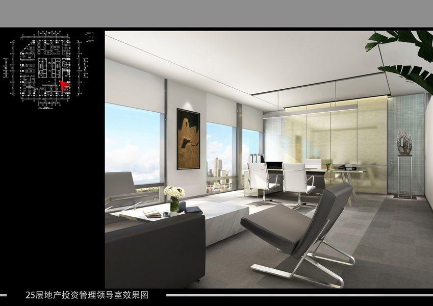 原创另类 房地产公司办工室_17 25层地产投资管理领导室效果图_调整大小.jpg