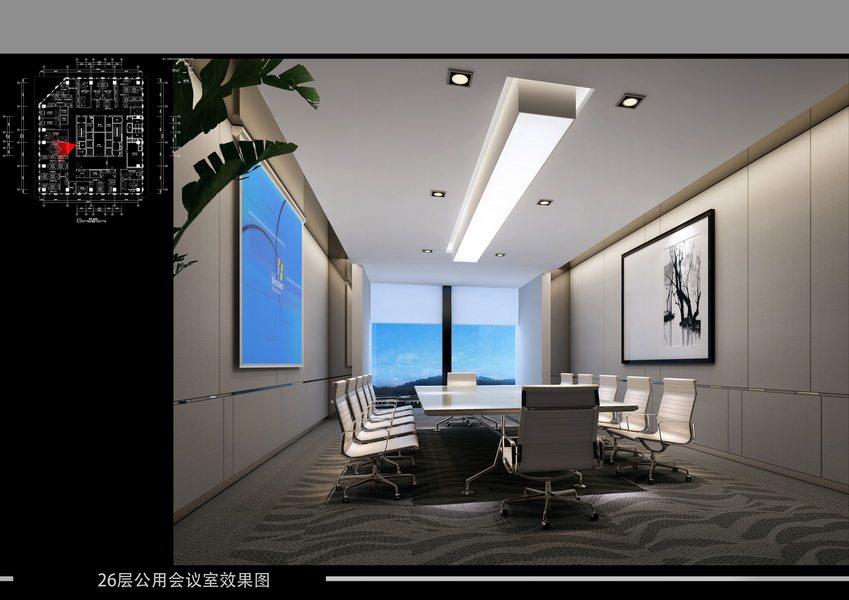 20 26层公用会议室效果图_调整大小.jpg