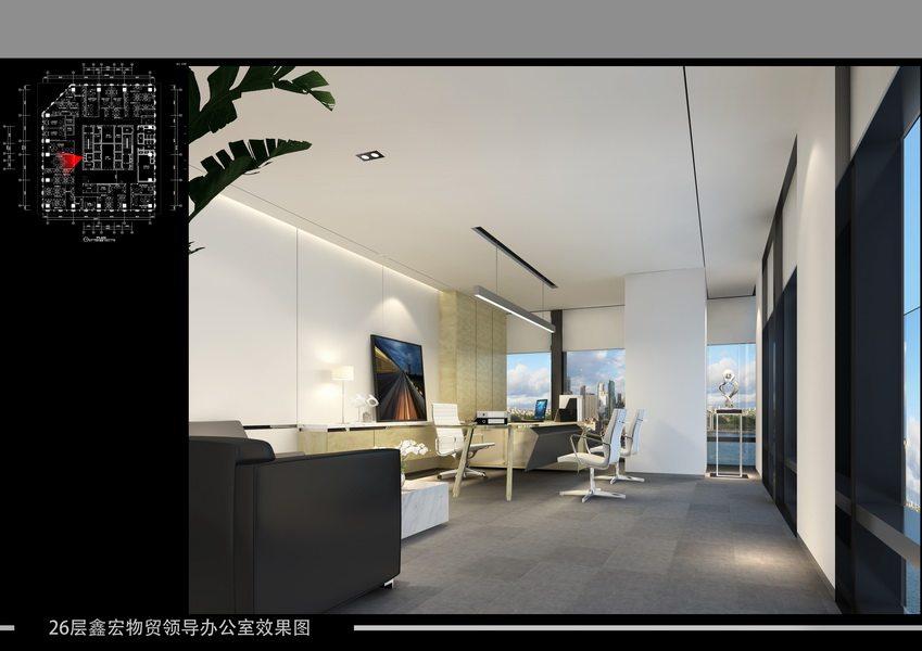 原创另类 房地产公司办工室_21 26层鑫宏物贸领导办公室效果图_调整大小.jpg