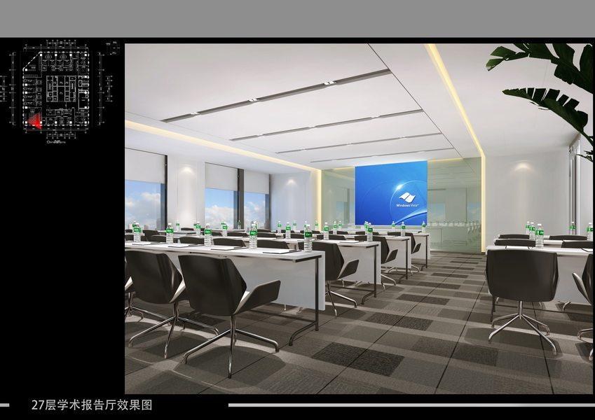 22 27层学术报告厅效果图_调整大小.jpg