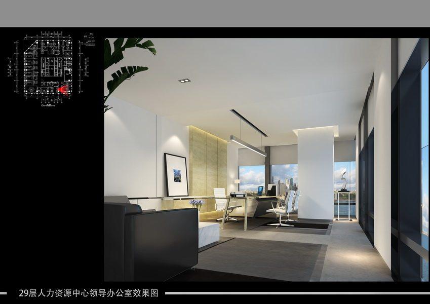 25 29层人力资源中心领导办公室效果图_调整大小.jpg