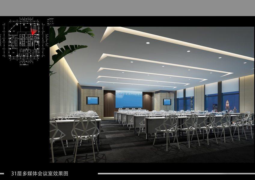 26 31层多媒体会议室效果图_调整大小.jpg
