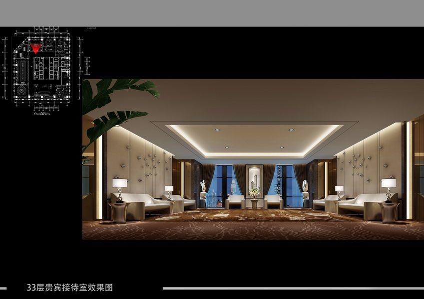 39 33层贵宾接待室效果图_调整大小.jpg