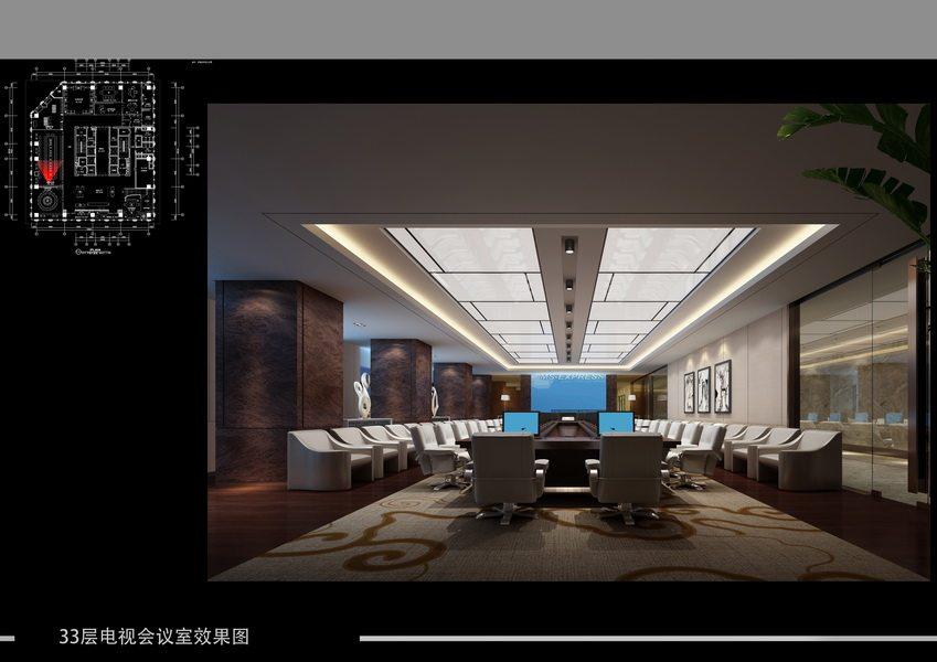 40 33层电视会议室效果图_调整大小.jpg