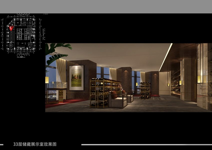 41 33层储藏展示室效果图_调整大小.jpg