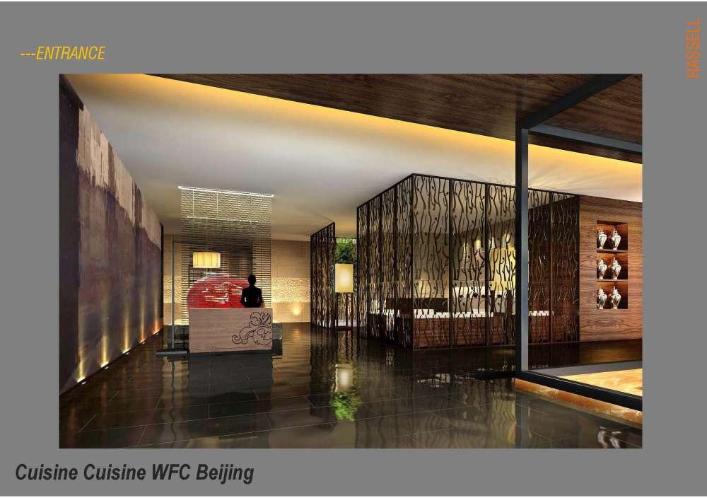 HASSELL北京国金轩餐厅-第7页上传设计分析及过程PPT_Miramar DD_Page_45.jpg