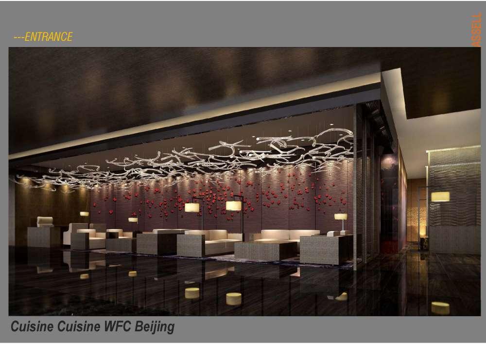 HASSELL北京国金轩餐厅-第7页上传设计分析及过程PPT_Miramar DD_Page_47.jpg