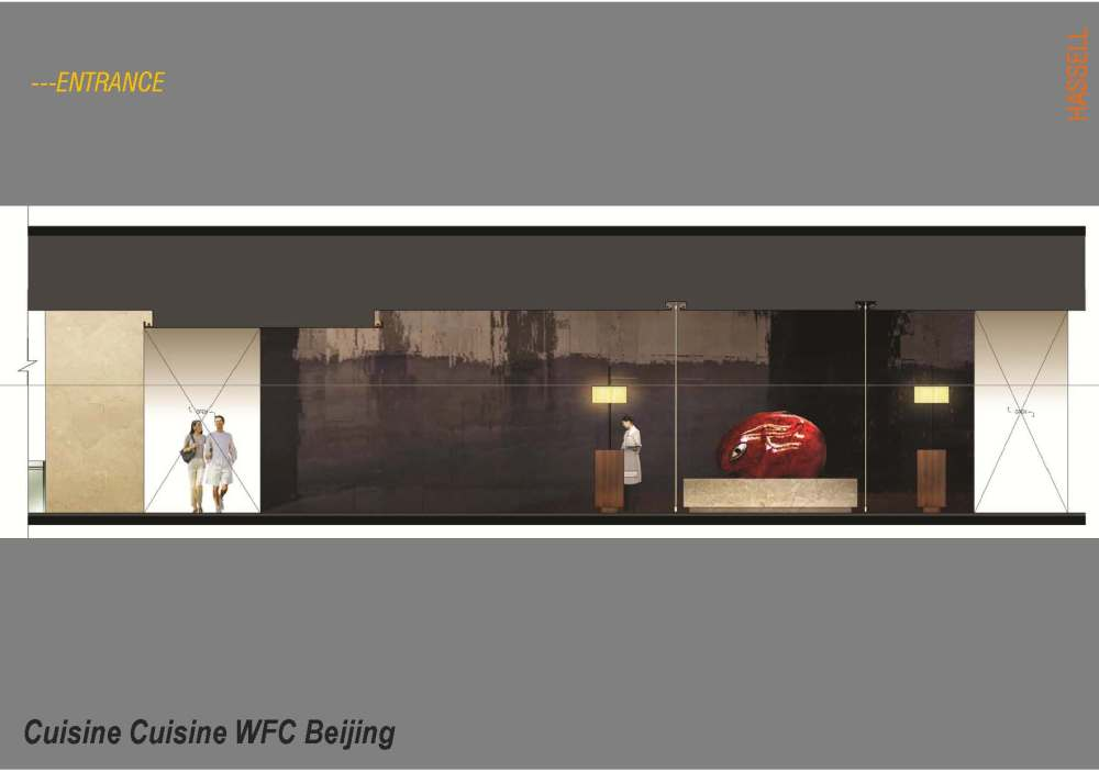 HASSELL北京国金轩餐厅-第7页上传设计分析及过程PPT_Miramar DD_Page_48.jpg
