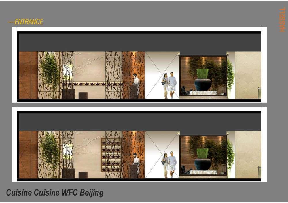 HASSELL北京国金轩餐厅-第7页上传设计分析及过程PPT_Miramar DD_Page_49.jpg