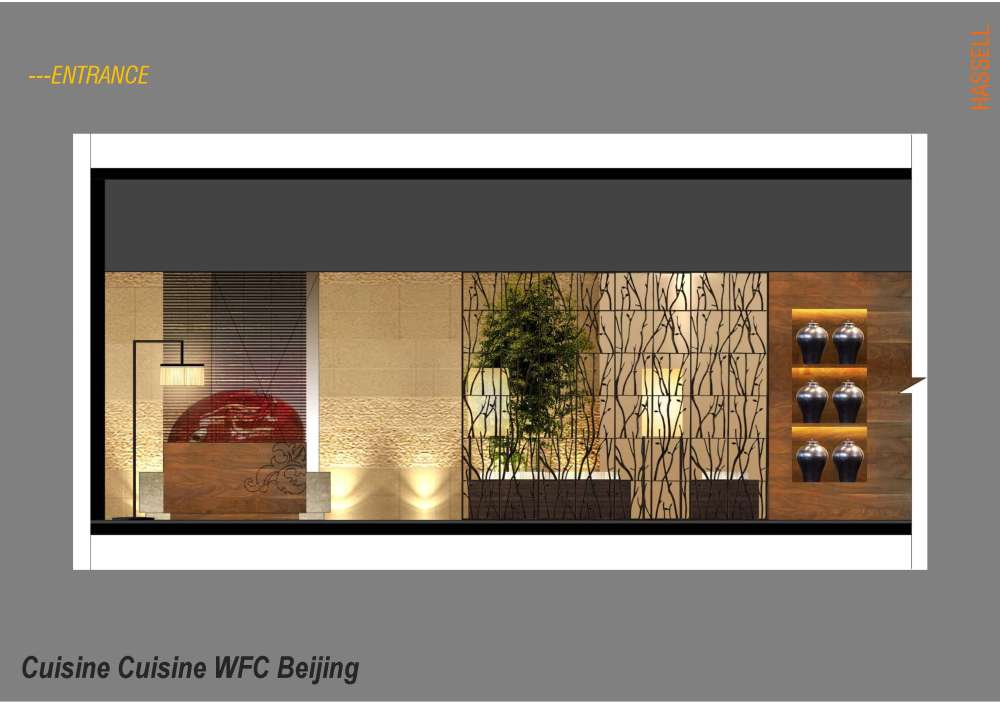 HASSELL北京国金轩餐厅-第7页上传设计分析及过程PPT_Miramar DD_Page_50.jpg