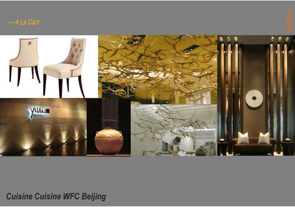 HASSELL北京国金轩餐厅-第7页上传设计分析及过程PPT_Miramar DD_Page_51.jpg