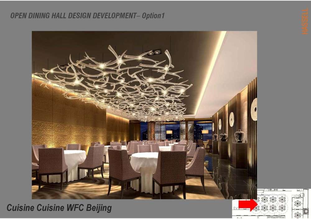 HASSELL北京国金轩餐厅-第7页上传设计分析及过程PPT_Miramar DD_Page_54.jpg