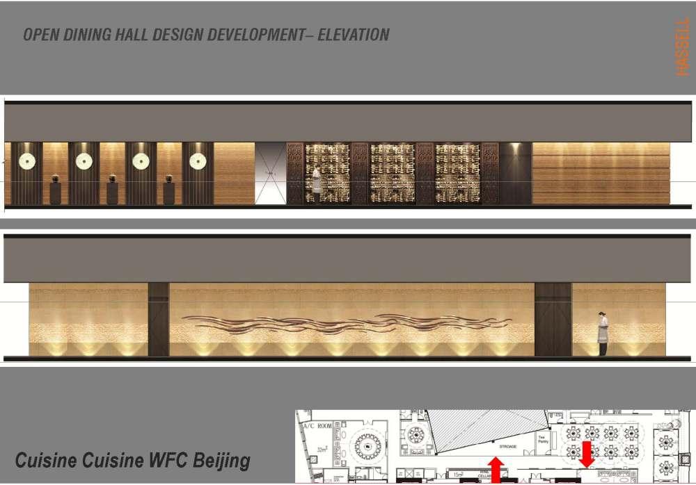 HASSELL北京国金轩餐厅-第7页上传设计分析及过程PPT_Miramar DD_Page_55.jpg