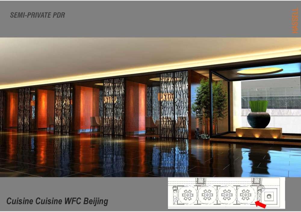 HASSELL北京国金轩餐厅-第7页上传设计分析及过程PPT_Miramar DD_Page_58.jpg