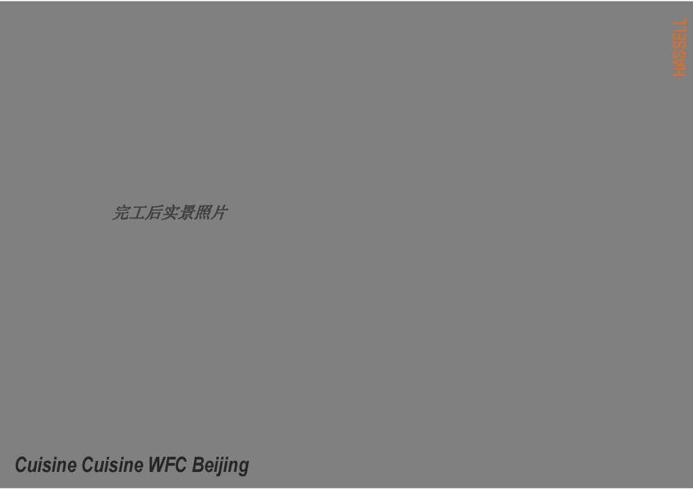HASSELL北京国金轩餐厅-第7页上传设计分析及过程PPT_Miramar DD_Page_60.jpg