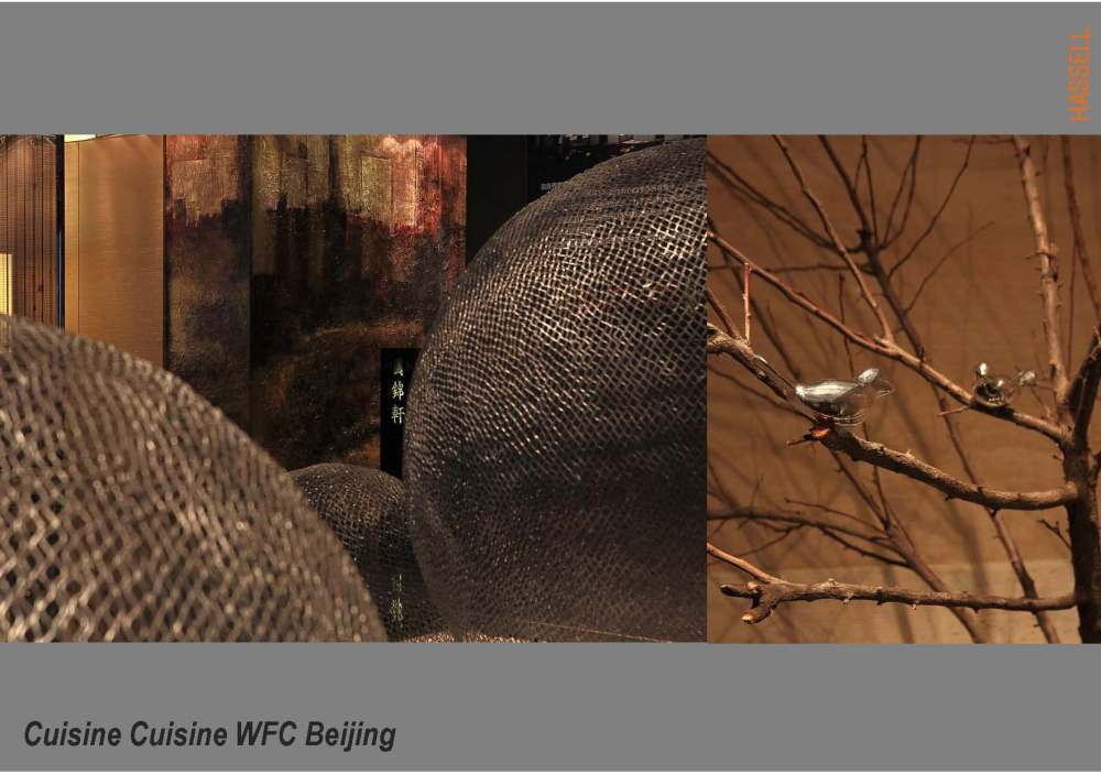 HASSELL北京国金轩餐厅-第7页上传设计分析及过程PPT_Miramar DD_Page_61.jpg