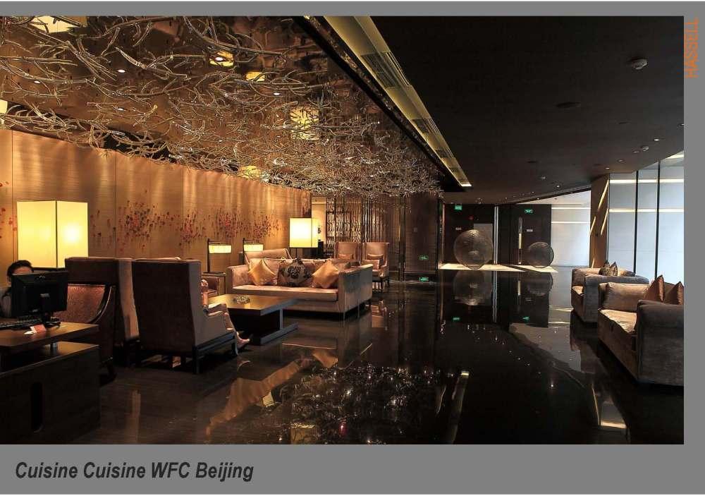 HASSELL北京国金轩餐厅-第7页上传设计分析及过程PPT_Miramar DD_Page_62.jpg