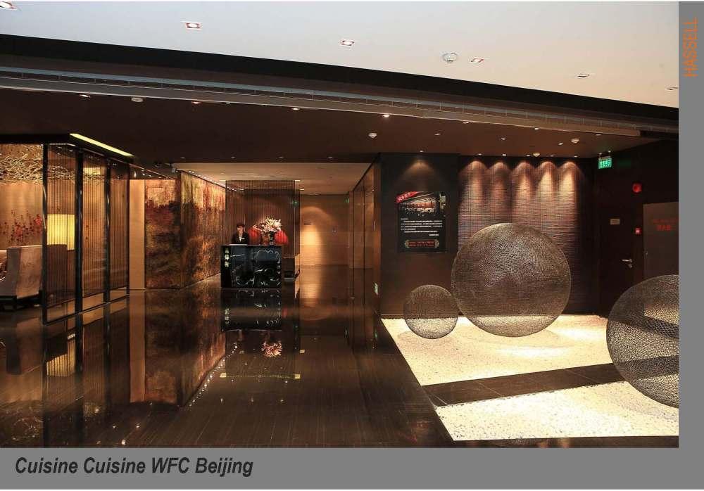 HASSELL北京国金轩餐厅-第7页上传设计分析及过程PPT_Miramar DD_Page_63.jpg