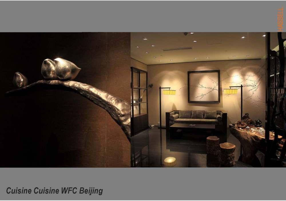HASSELL北京国金轩餐厅-第7页上传设计分析及过程PPT_Miramar DD_Page_64.jpg