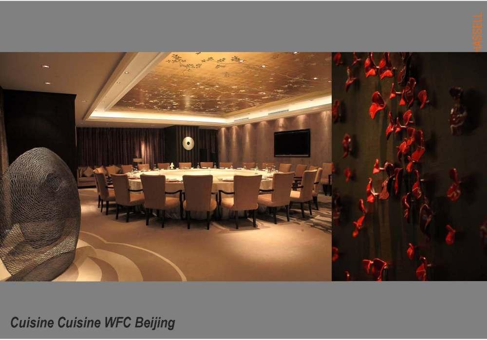 HASSELL北京国金轩餐厅-第7页上传设计分析及过程PPT_Miramar DD_Page_65.jpg