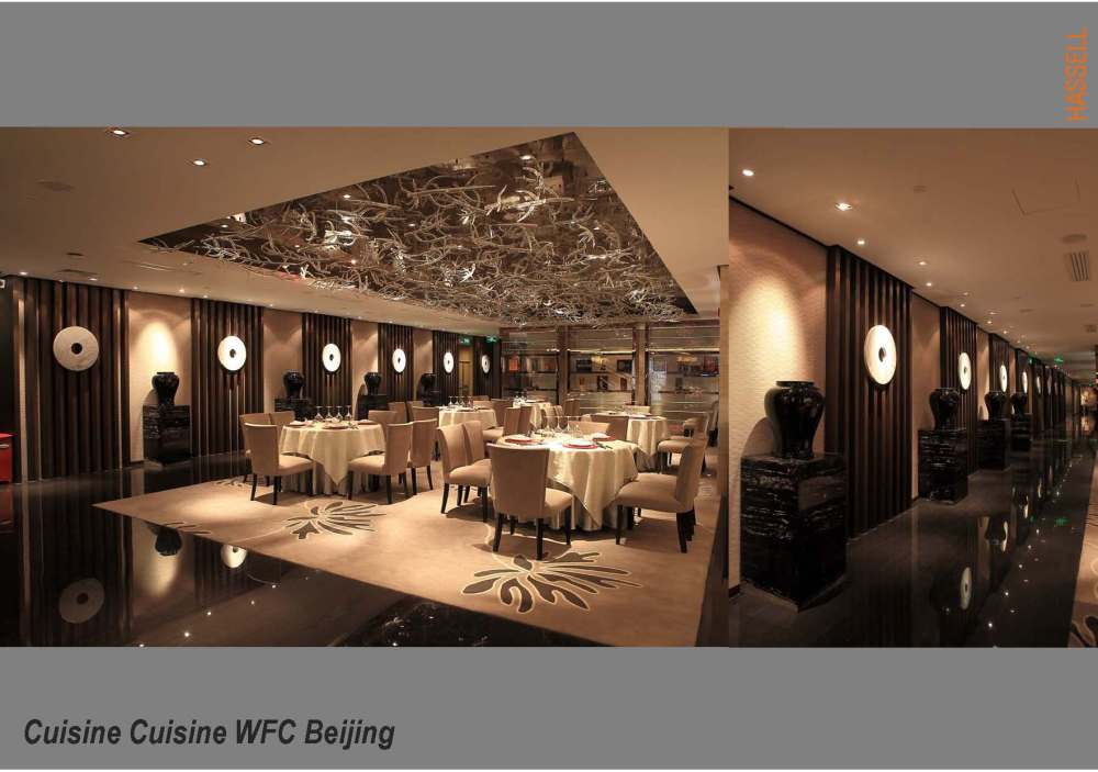 HASSELL北京国金轩餐厅-第7页上传设计分析及过程PPT_Miramar DD_Page_66.jpg