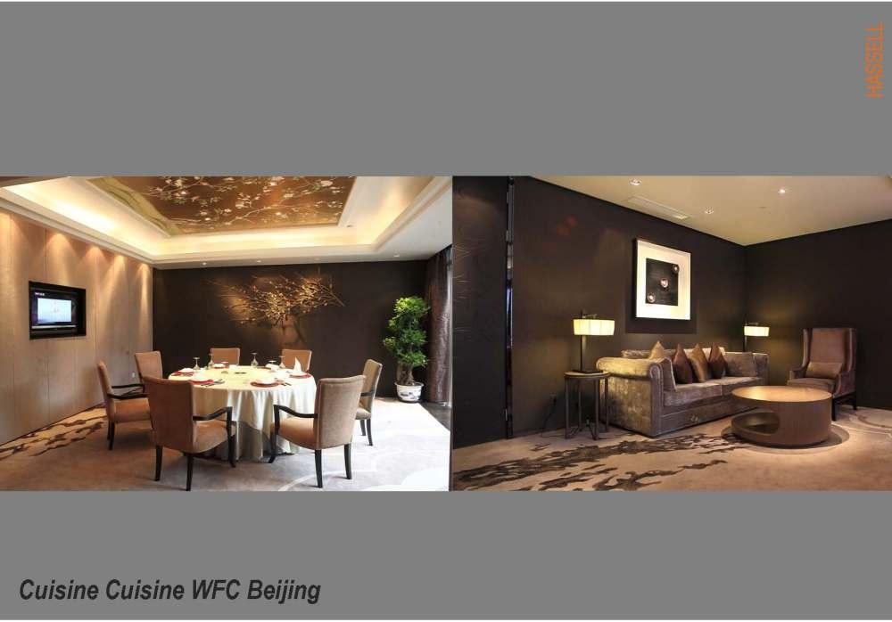 HASSELL北京国金轩餐厅-第7页上传设计分析及过程PPT_Miramar DD_Page_67.jpg