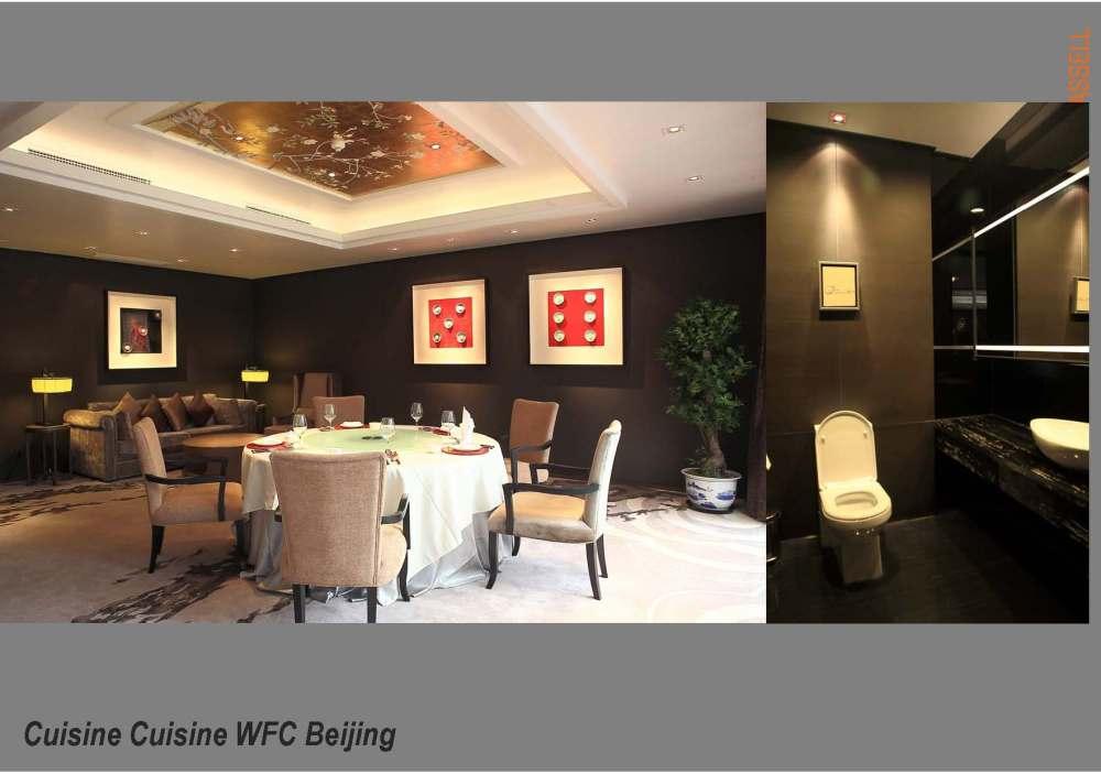 HASSELL北京国金轩餐厅-第7页上传设计分析及过程PPT_Miramar DD_Page_68.jpg