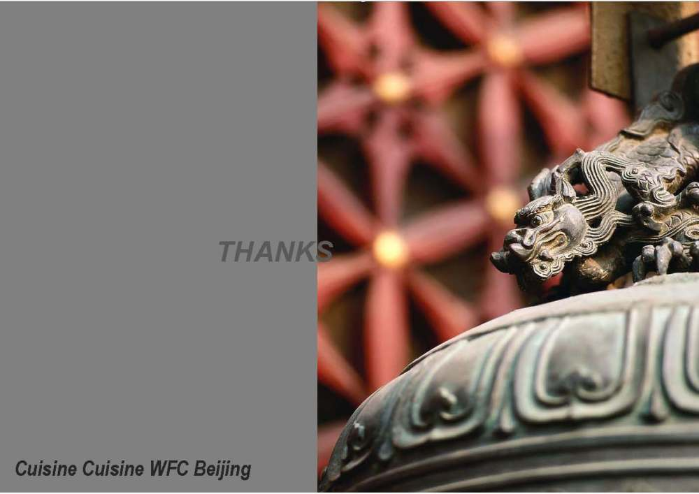 HASSELL北京国金轩餐厅-第7页上传设计分析及过程PPT_Miramar DD_Page_69.jpg
