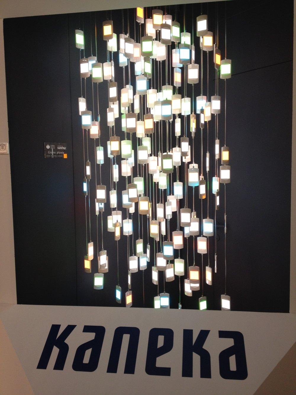 2012法兰克福照明展精华图片(申请精华)_OLED 的应用.JPG